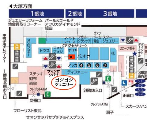 東武百貨店池袋店1階アクセサリ売り場マップ